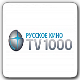 русское онлайн трансляция - 1